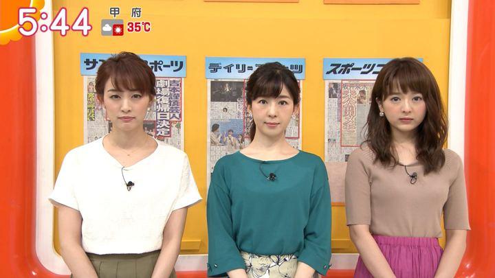 2019年08月13日新井恵理那の画像10枚目