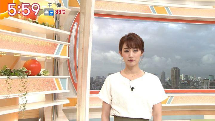 2019年08月13日新井恵理那の画像13枚目