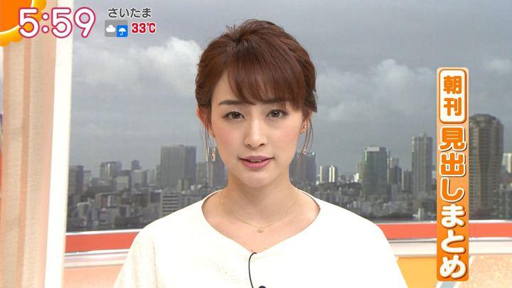 2019年08月13日新井恵理那の画像14枚目