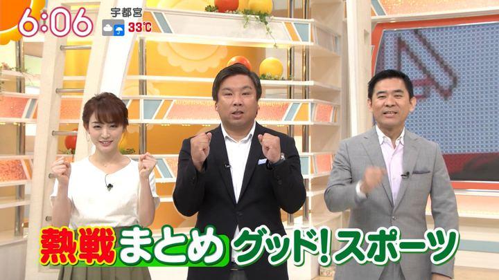 2019年08月13日新井恵理那の画像15枚目