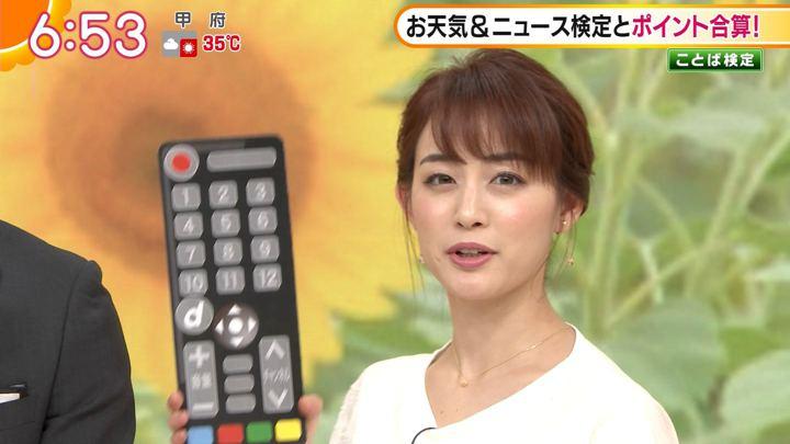 2019年08月13日新井恵理那の画像17枚目