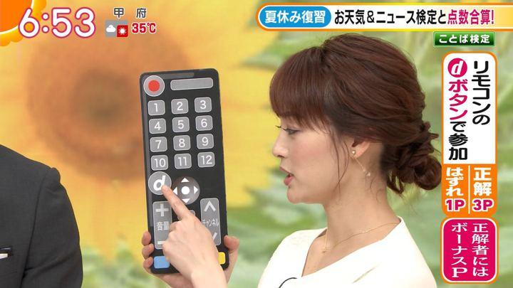 2019年08月13日新井恵理那の画像18枚目