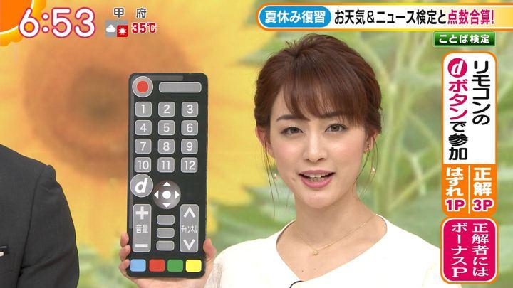 2019年08月13日新井恵理那の画像19枚目