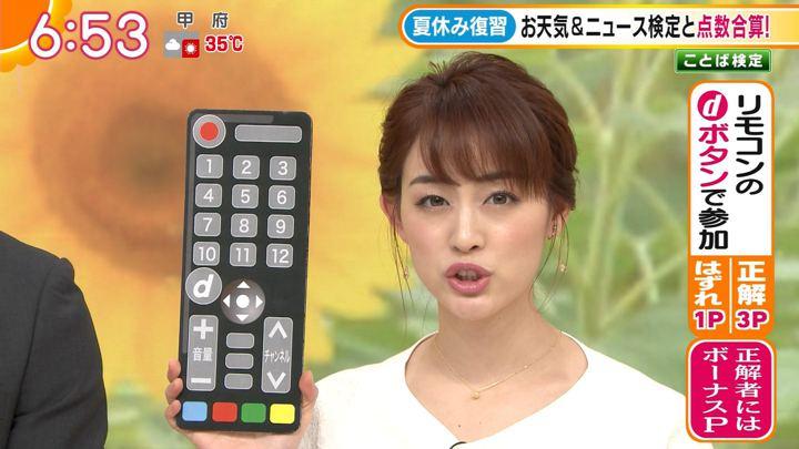 2019年08月13日新井恵理那の画像20枚目