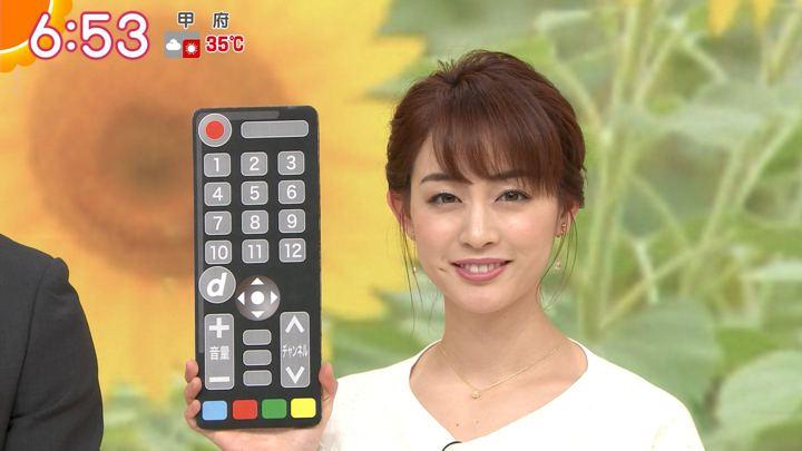 2019年08月13日新井恵理那の画像21枚目