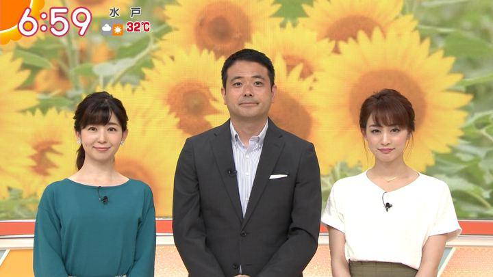 2019年08月13日新井恵理那の画像22枚目