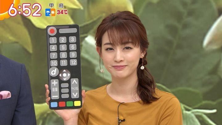 2019年08月16日新井恵理那の画像23枚目