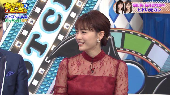 2019年08月16日新井恵理那の画像30枚目