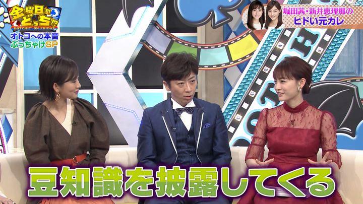 2019年08月16日新井恵理那の画像31枚目