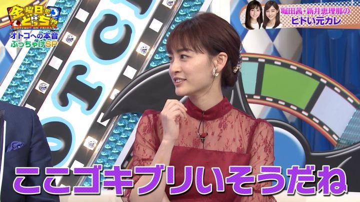 2019年08月16日新井恵理那の画像32枚目