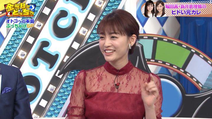 2019年08月16日新井恵理那の画像33枚目