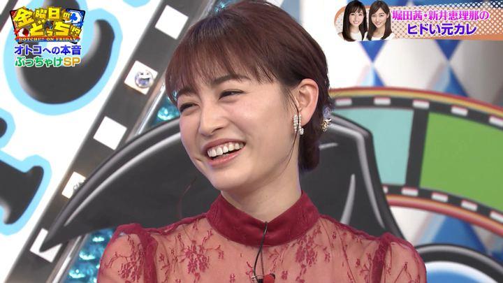 2019年08月16日新井恵理那の画像35枚目