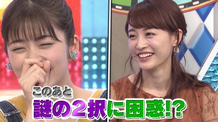 2019年08月16日新井恵理那の画像40枚目