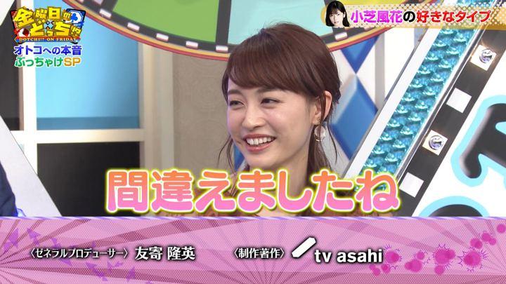 2019年08月16日新井恵理那の画像42枚目
