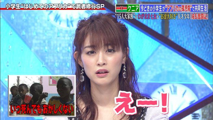 2019年08月19日新井恵理那の画像26枚目