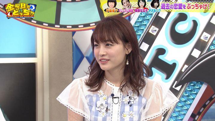 2019年08月23日新井恵理那の画像29枚目