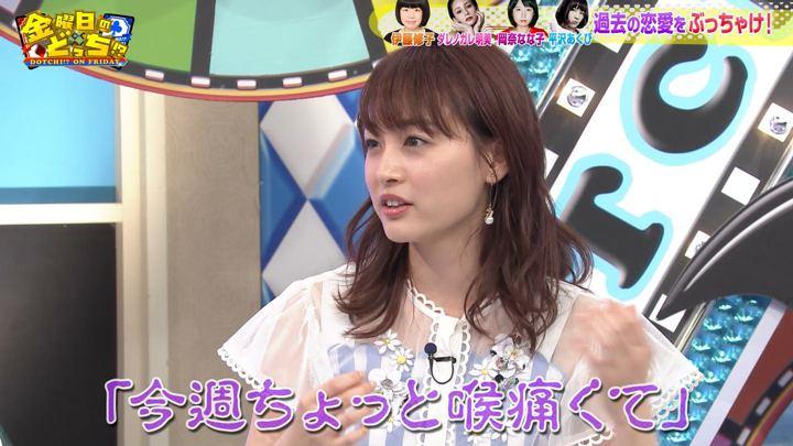 2019年08月23日新井恵理那の画像31枚目