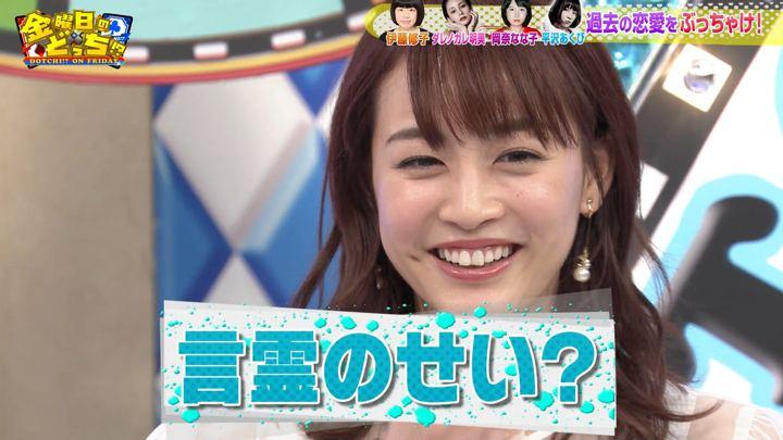 2019年08月23日新井恵理那の画像32枚目