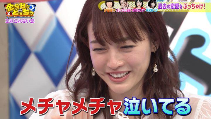 2019年08月23日新井恵理那の画像34枚目
