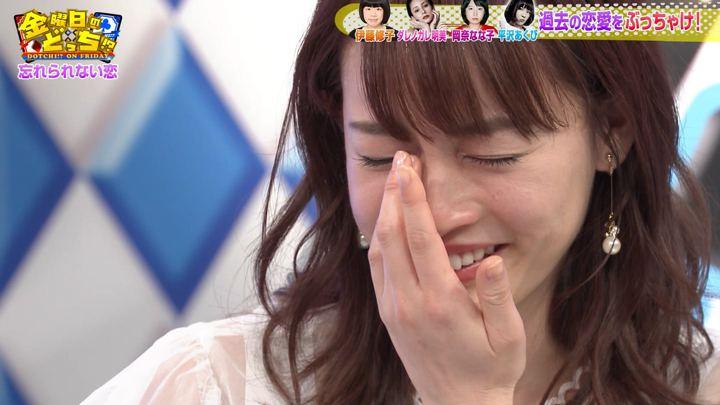 2019年08月23日新井恵理那の画像35枚目