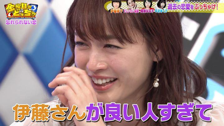2019年08月23日新井恵理那の画像36枚目