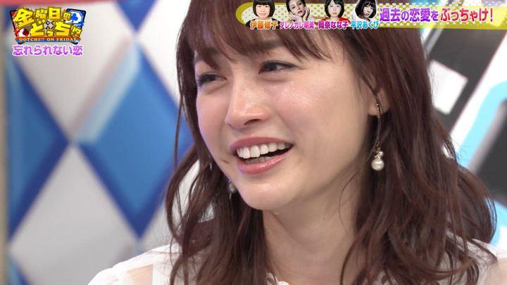 2019年08月23日新井恵理那の画像37枚目