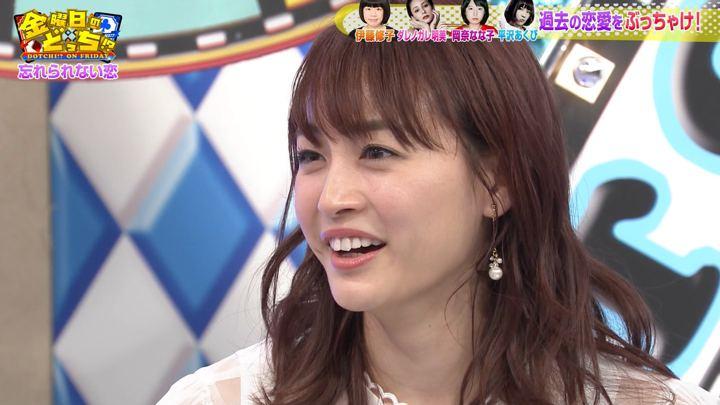 2019年08月23日新井恵理那の画像39枚目