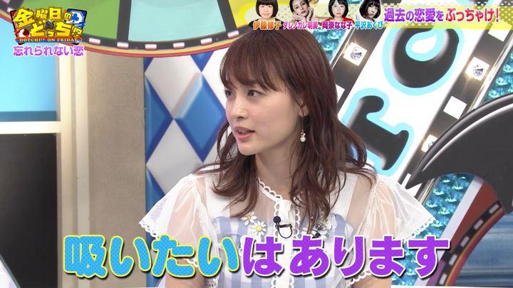 2019年08月23日新井恵理那の画像41枚目