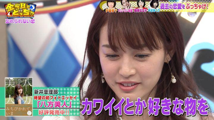 2019年08月23日新井恵理那の画像42枚目