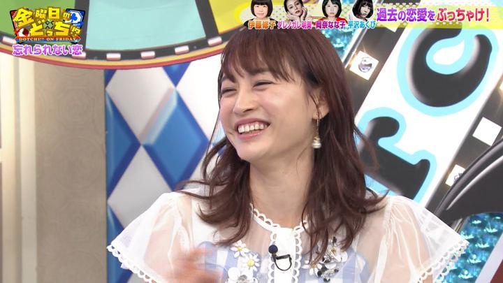 2019年08月23日新井恵理那の画像44枚目