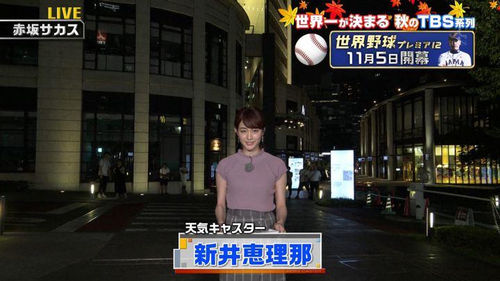 2019年08月24日新井恵理那の画像01枚目