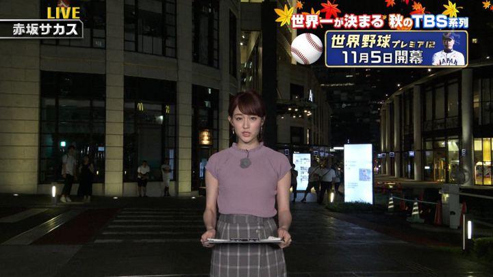 2019年08月24日新井恵理那の画像02枚目