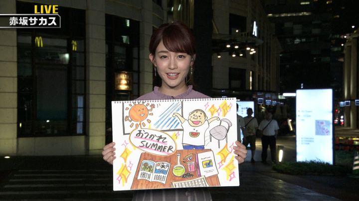 2019年08月24日新井恵理那の画像04枚目