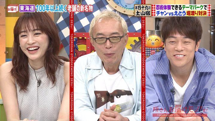 2019年08月25日新井恵理那の画像03枚目
