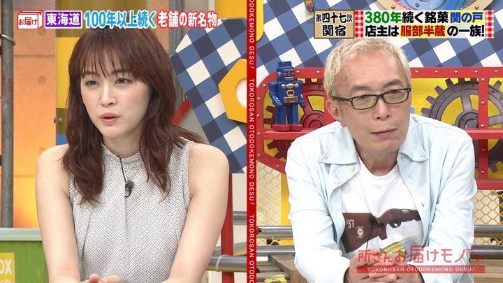 2019年08月25日新井恵理那の画像06枚目