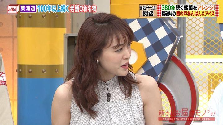 2019年08月25日新井恵理那の画像11枚目