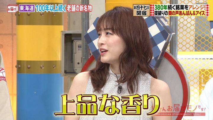2019年08月25日新井恵理那の画像12枚目