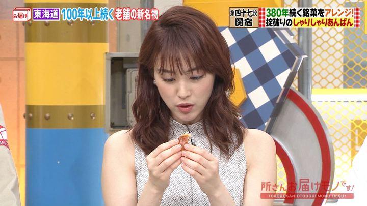 2019年08月25日新井恵理那の画像13枚目