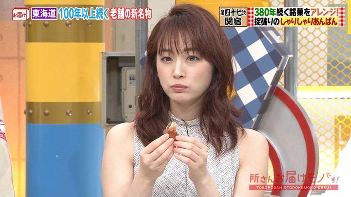 2019年08月25日新井恵理那の画像15枚目