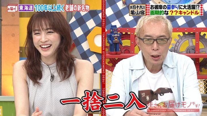 2019年08月25日新井恵理那の画像20枚目