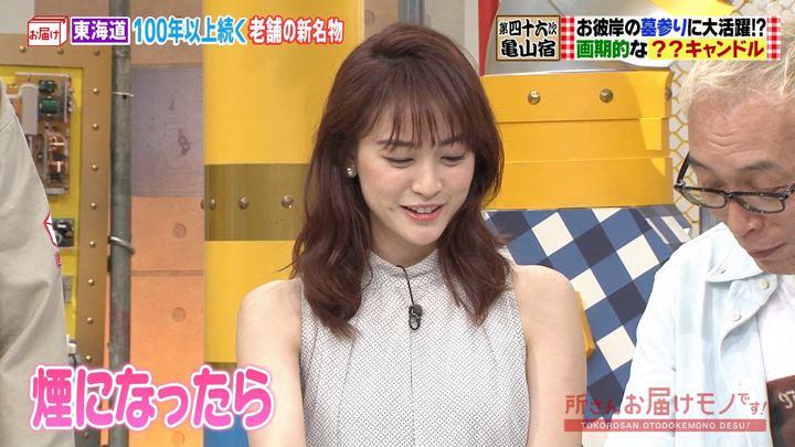 2019年08月25日新井恵理那の画像24枚目