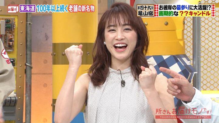 2019年08月25日新井恵理那の画像25枚目