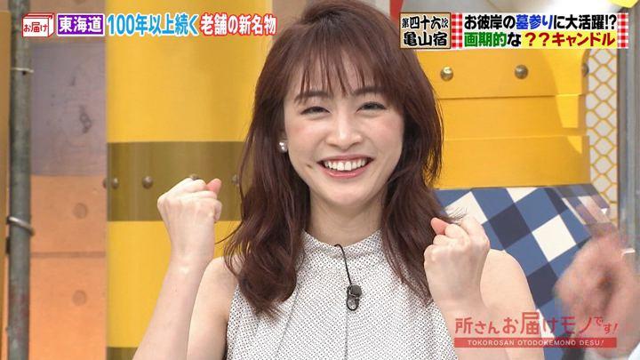 2019年08月25日新井恵理那の画像26枚目