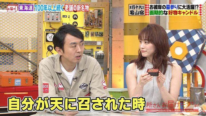 2019年08月25日新井恵理那の画像27枚目