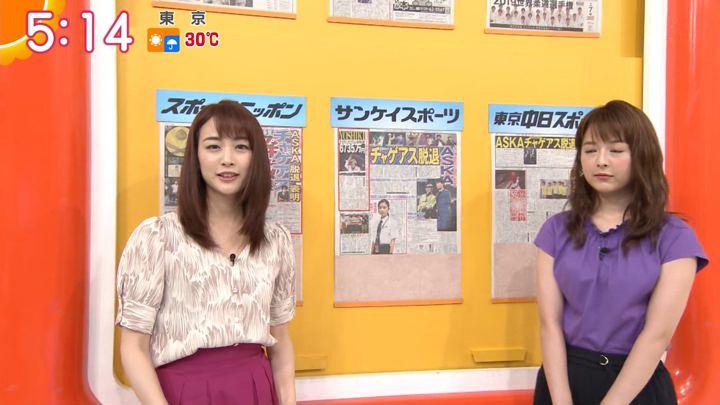 2019年08月26日新井恵理那の画像05枚目