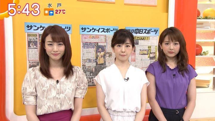 2019年08月26日新井恵理那の画像11枚目