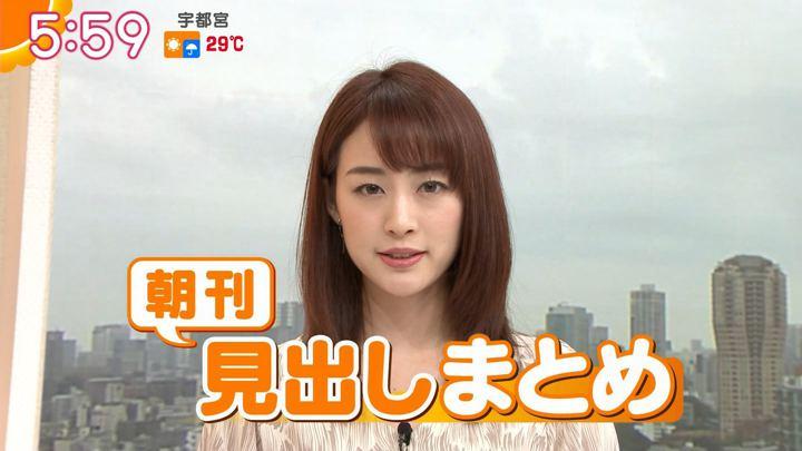 2019年08月26日新井恵理那の画像14枚目