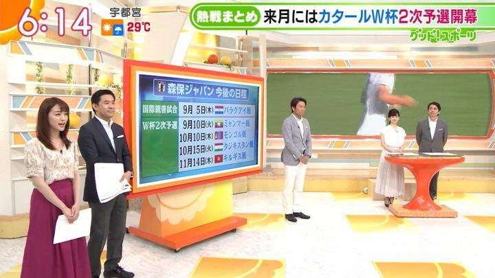 2019年08月26日新井恵理那の画像16枚目