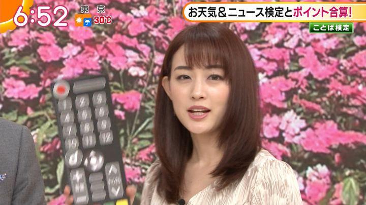 2019年08月26日新井恵理那の画像18枚目