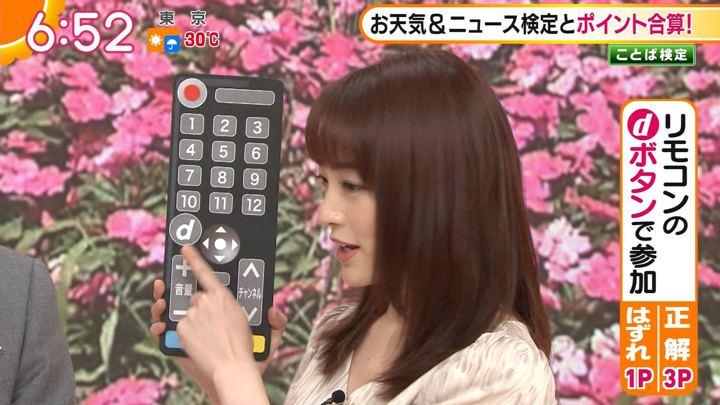 2019年08月26日新井恵理那の画像19枚目